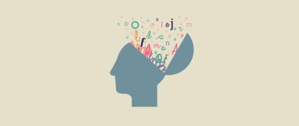 La importancia de la memoria