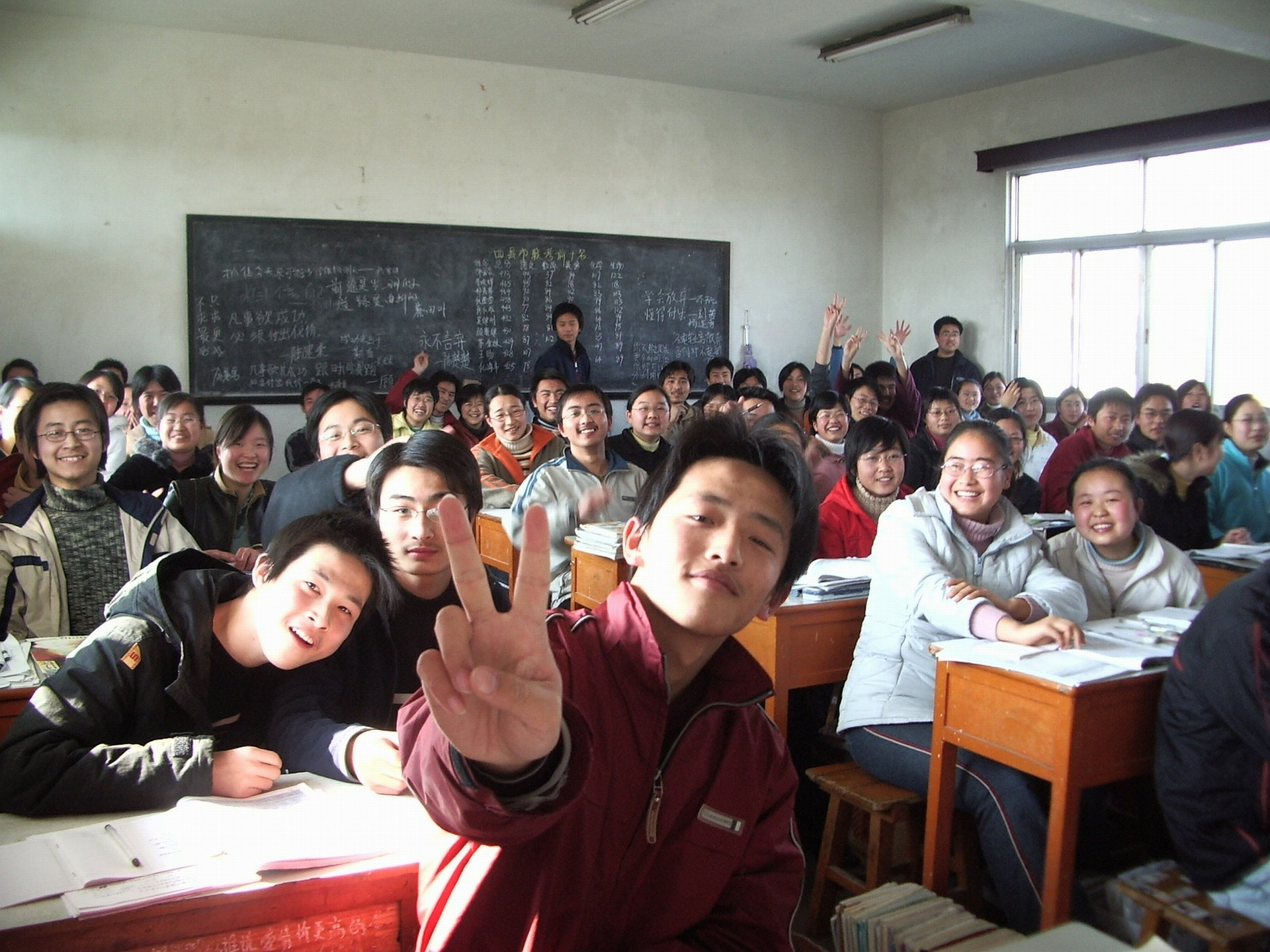 cohesión escolar